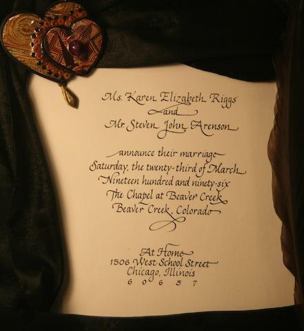 Beautiful Wedding Invitation Beautiful Wedding Invitation